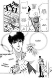 Kiss Upon The Hair Whorl - emanga2