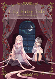 Lily Fairy Tale -Rapunzel and Sleeping Beauty- - emanga2