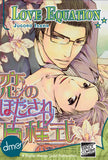 Love Equation - emanga2