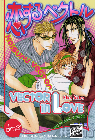 Vector In Love