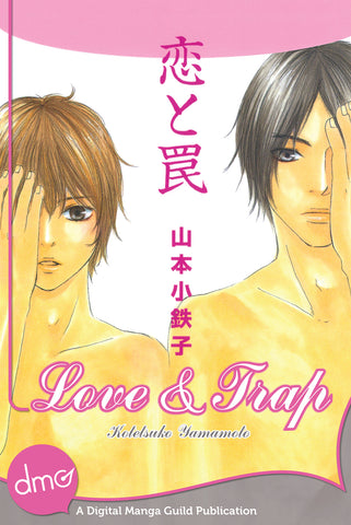 Love and Trap - emanga2