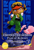 Erementar Gerade: Flag of Bluesky Vol. 3 - emanga2