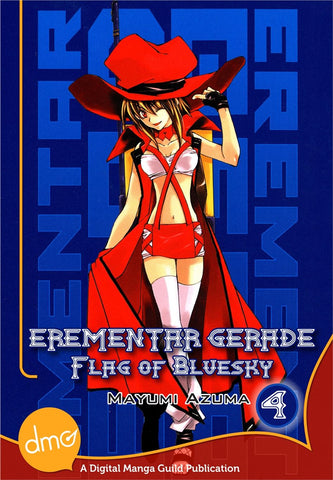 Erementar Gerade: Flag of Bluesky Vol. 4 - emanga2