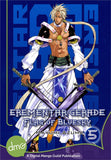 Erementar Gerade: Flag of Bluesky Vol. 5 - emanga2