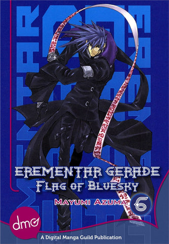 Erementar Gerade: Flag of Bluesky Vol. 6 - emanga2