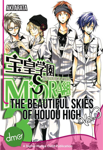 The Beautiful Skies of Houou High Vol. 3 - emanga2