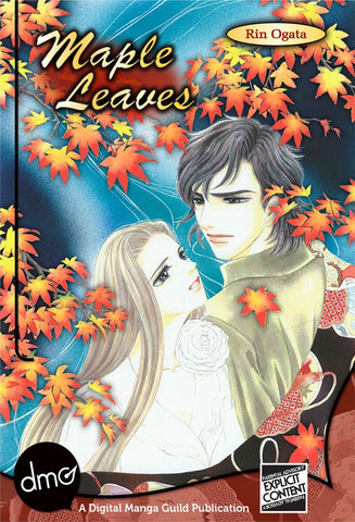 Maple Leaves - emanga2