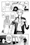 Mourning Dinner Party - emanga2