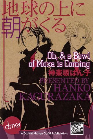 Oh, And A Bowl Of Moxa Is Coming - emanga2