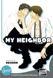 My Neighbor - emanga2