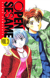 Open Sesame Vol. 3 - emanga2