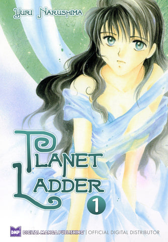 Planet Ladder vol.1 - emanga2