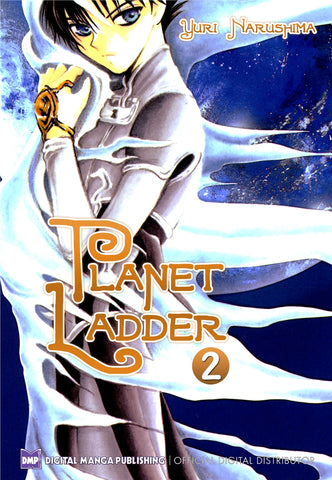 Planet Ladder vol.2 - emanga2