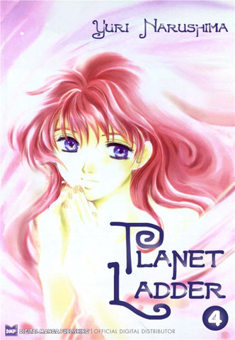 Planet Ladder vol.4 - emanga2