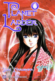 Planet Ladder vol.6 - emanga2