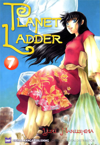 Planet Ladder vol.7 - emanga2