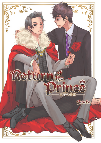 Return of the Prince