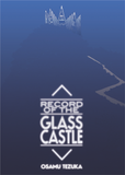 Record of the Glass Castle