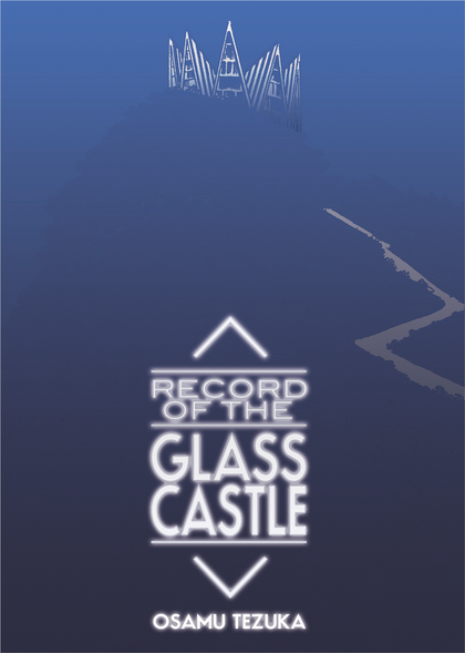 Record of the Glass Castle - emanga2