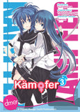 Kampfer vol. 3