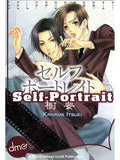 Self-Portrait - emanga2