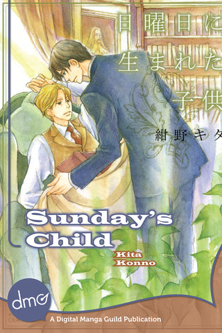 Sunday's Child - emanga2