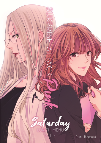 Surprise Attack Pink: Saturday Lunch Menu -1- - emanga2