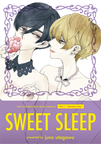 "SWEET SLEEP VOL.1: ""Valentine's Day"" - emanga2"