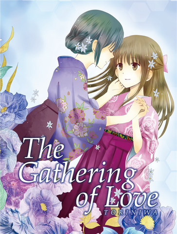 The Gathering of Love - emanga2
