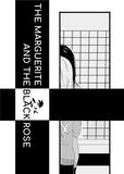 The Marguerite and The Black Rose - emanga2