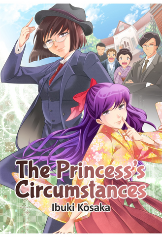 The Princess's Circumstances - emanga2