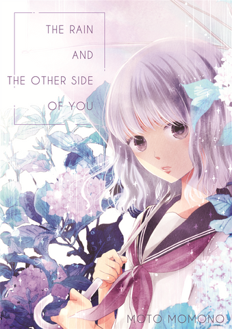 The Rain and the Other Side of You - emanga2