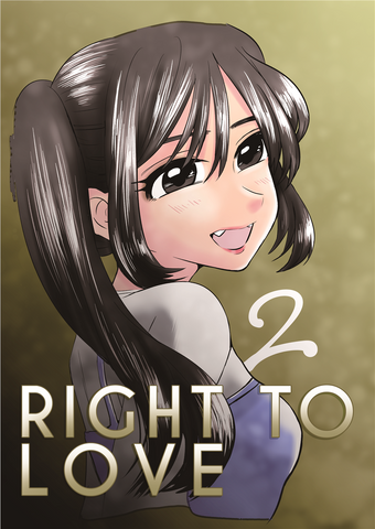The Right to Love 2 - emanga2