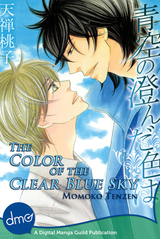 The Color Of The Clear Blue Sky - emanga2