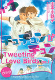 Tweeting Love Birds Vol. 1
