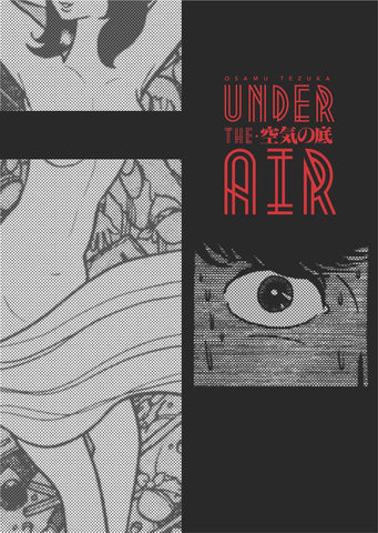 Under the Air - emanga2