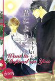 Want To Depend On You - emanga2