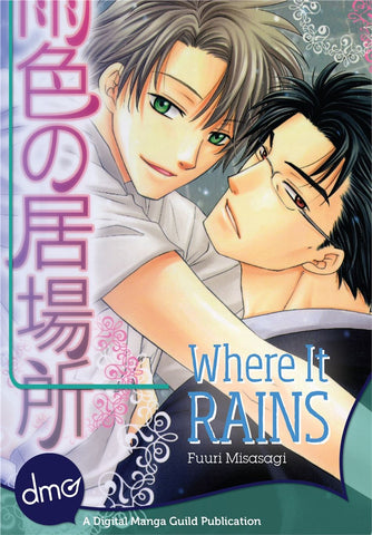 Where It Rains - emanga2