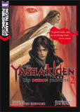 Yashakiden: The Demon Princess Vol 2 (Novel) - emanga2