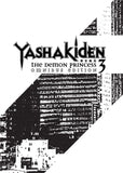 Yashakiden: The Demon Princess Vol 3 (Novel) - emanga2