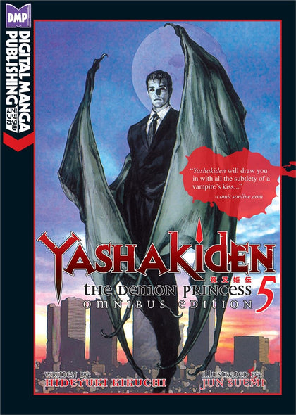 Yashakiden: The Demon Princess Vol. 5 Omnibus Edition (Novel) - emanga2