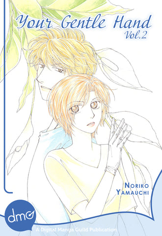 Your Gentle Hand Vol. 2 - emanga2