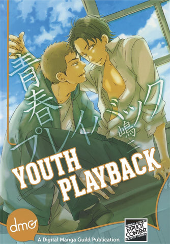 Youth Playback - emanga2