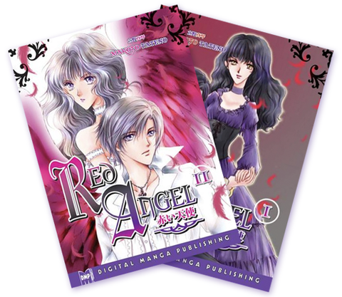 Red Angel Bundle