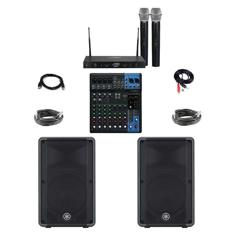 Yamaha Sound Wireless PA System DBR12 Series