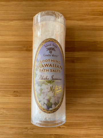 Hawaiian Bath Salts Pikake Jasmine 3 fl. oz