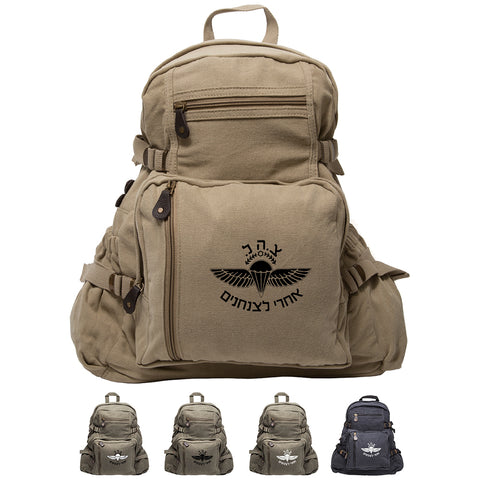 ISRAELI Paratrooper Army Sport Heavyweight Canvas Backpack Bag
