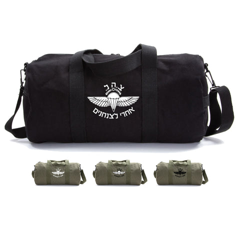 ISRAELI Paratrooper Army Sport Heavyweight Canvas Duffel Bag