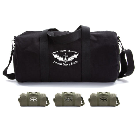 Israeli Navy Seals Army Sport Heavyweight Canvas Duffel Bag