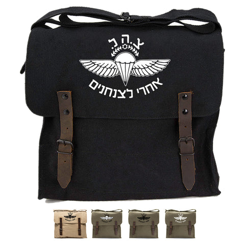 ISRAELI Paratrooper Army Heavyweight Canvas Medic Shoulder Bag